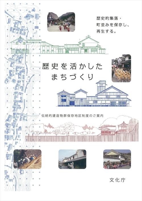 20160320183717-0001_R