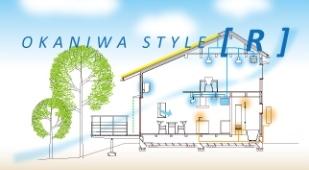 OKANIWA-STYLE-R-サムネ