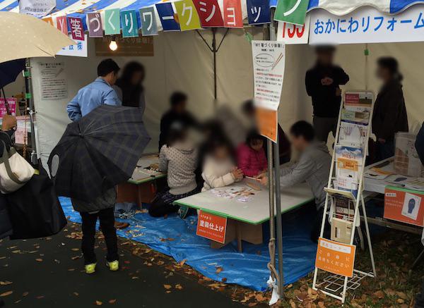 地域イベント 市民祭り1