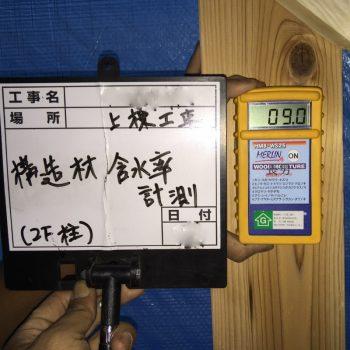 計測 (800x800)