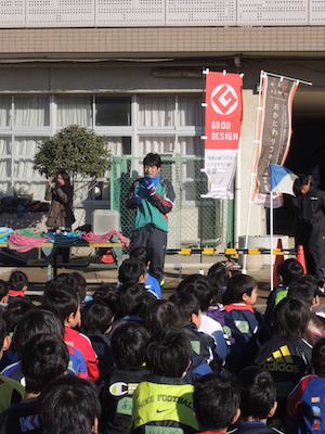 名波浩サッカー教室