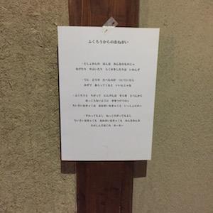 地域イベント くいしんぼのさんぽ市2
