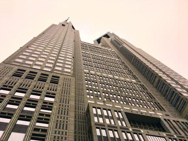 中古住宅、既存住宅、東京都