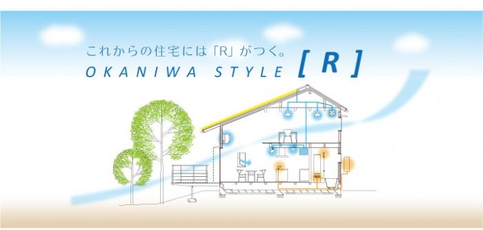 OKANIWA-STYLE-R-