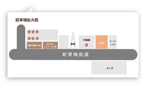 新会社地図(駐車場)2