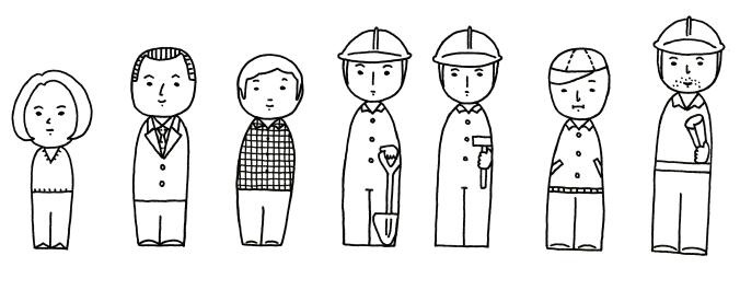 岡庭建設の仲間たち