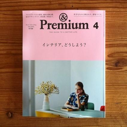 premium204