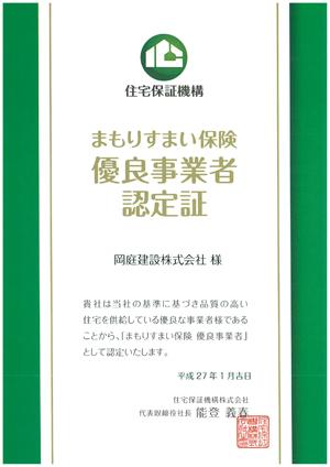 yuiuryoujigyousya